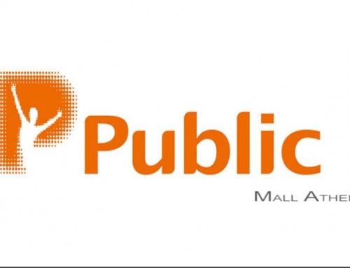 Hp Public – Διαφημιστικό Βίντεο