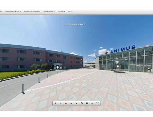 Εικονική Περιήγηση – Κέντρο Αποκατάστασης & Αποθεραπείας Animus