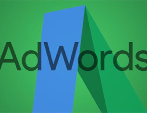 Αλλαγές στο Google Adwords