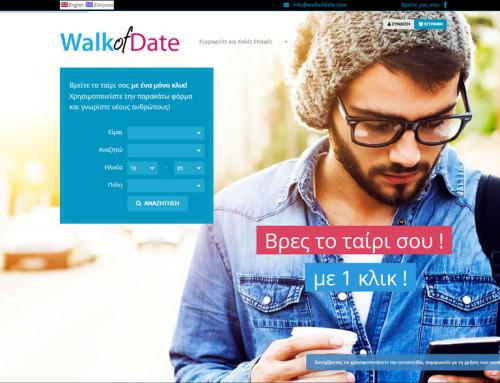 Ανακατασκευή ιστοσελίδας walkofdate