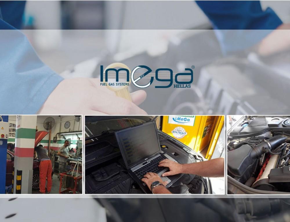 Κατασκευή ιστοσελίδας  Imega.gr