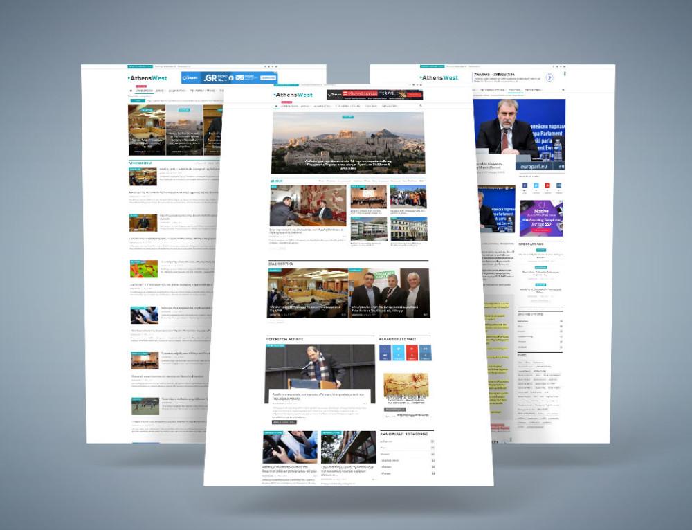 Κατασκευή ειδησεογραφικού / ενημερωτικού portal