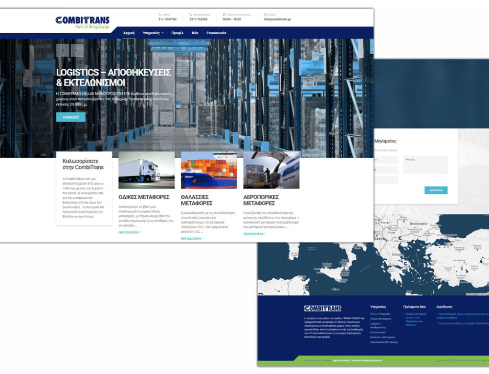 Κατασκευή ιστοσελίδας για Μεταφορική – Logistics | Combitrans.gr