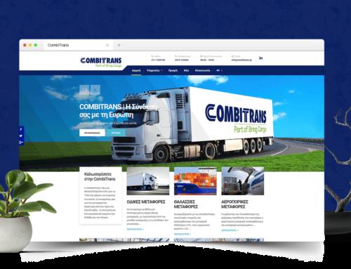 Ιστοσελίδα για Μεταφορική – Logistics