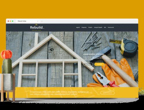 Ιστοσελίδα Κατασκευής Κτιριακών Έργων