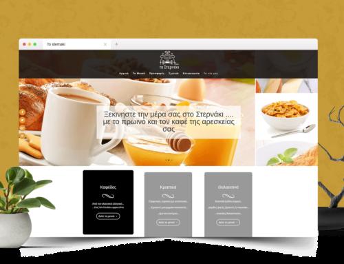 Ιστοσελίδα Καφέ Σνακ Μπαρ