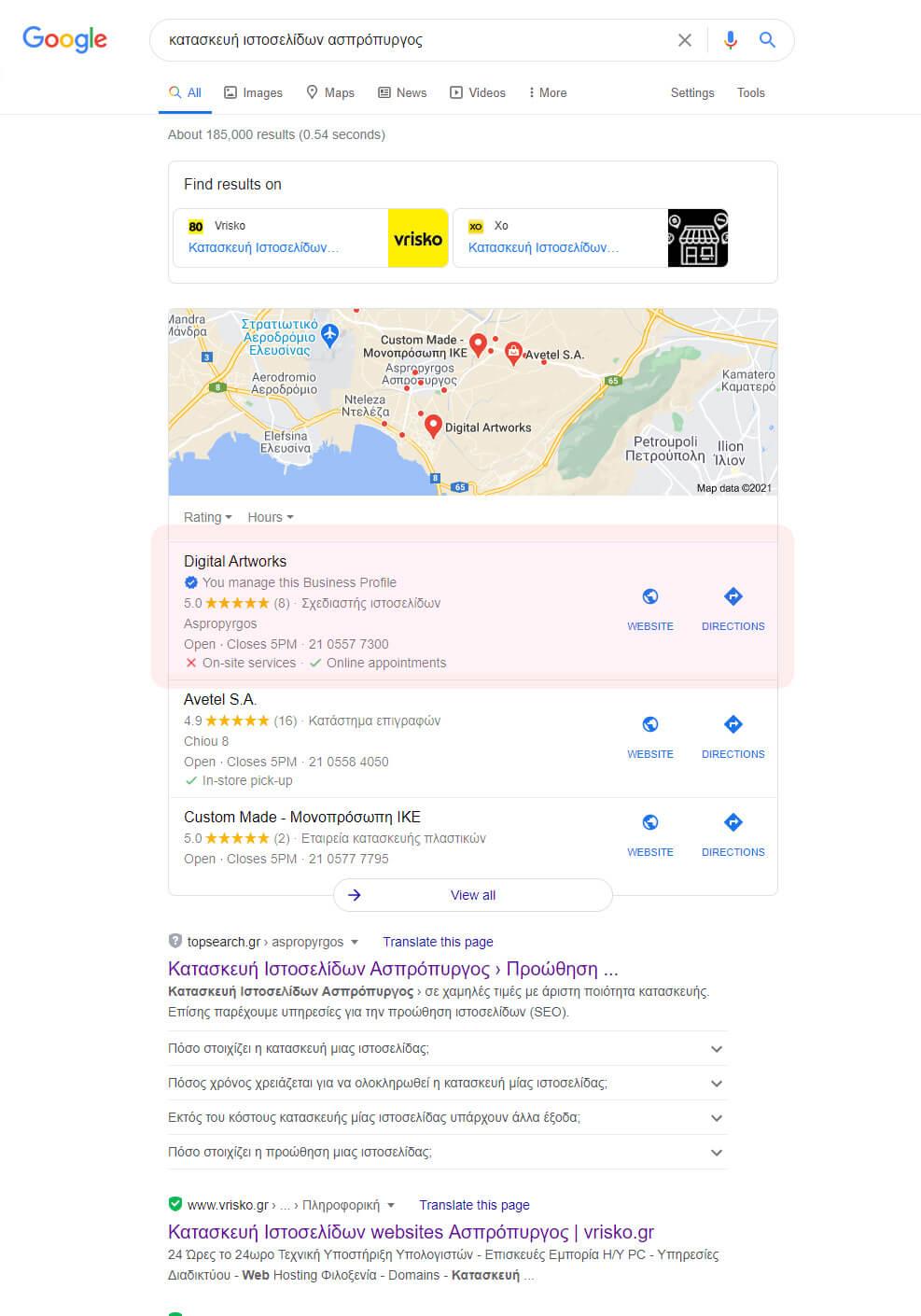 Αναζήτηση κατασκευή ιστοσελίδων Ασπρόπυργος