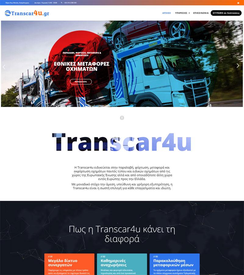 Εταιρεία μεταφορών website